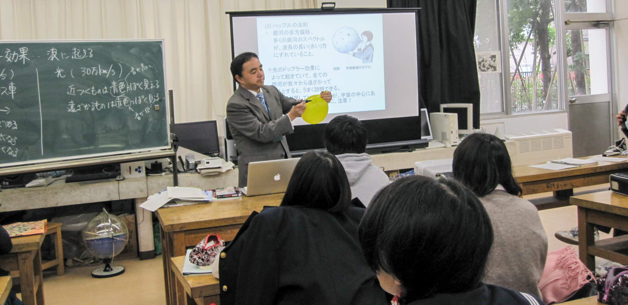 teaching in classroom