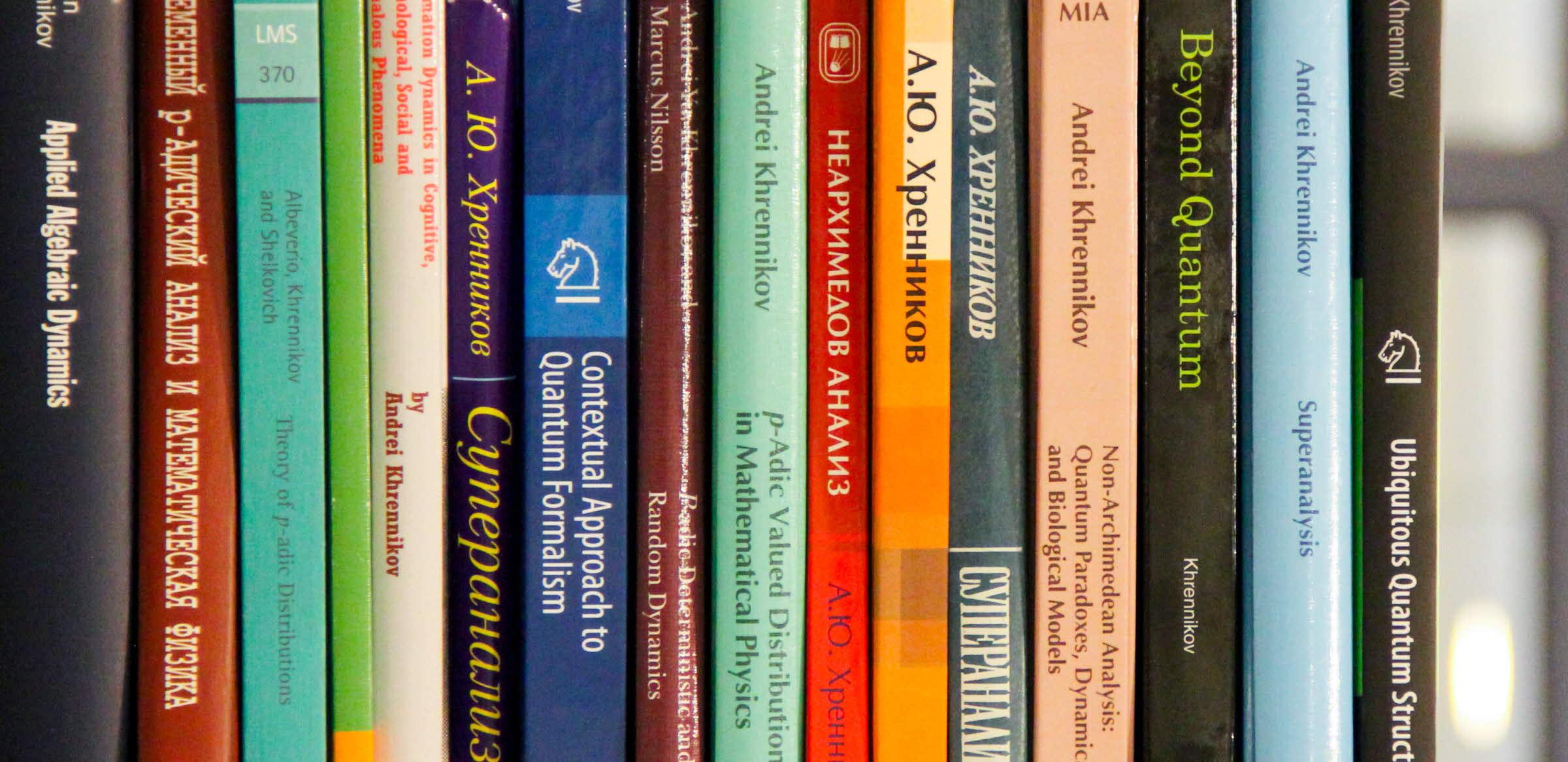 International Center for Mathematical Modeling | Lnu se